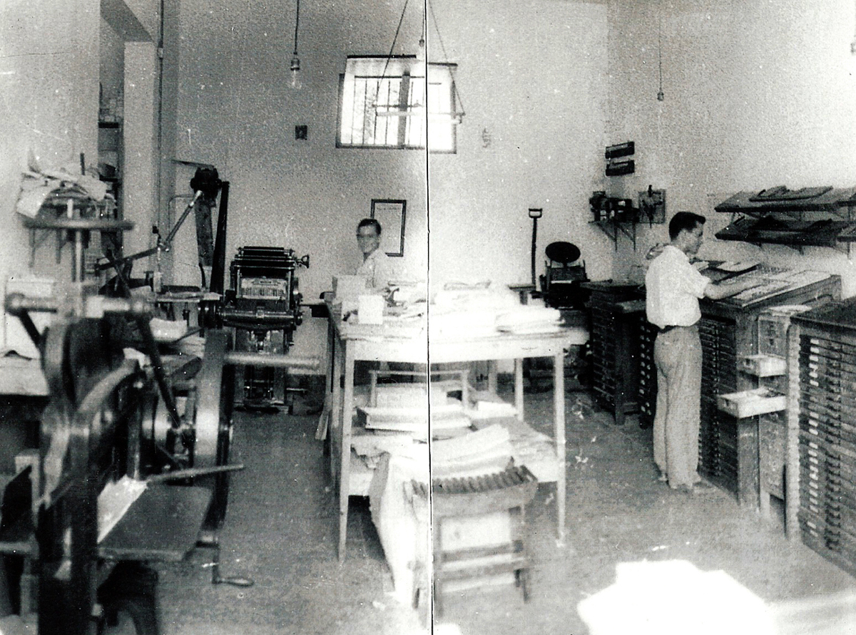 Imprenta Sanabria